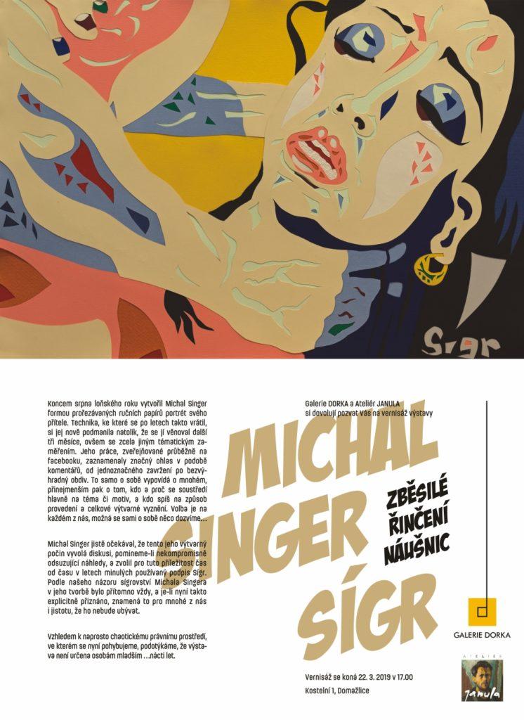Michal Singer1